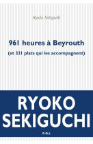 961 heures a beyrouth - (et 321 plats qui les accompagnent)